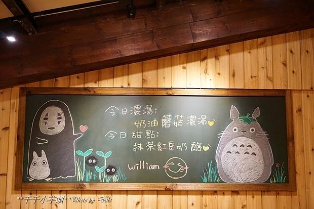 威廉泰爾鄉村料理餐坊20.JPG