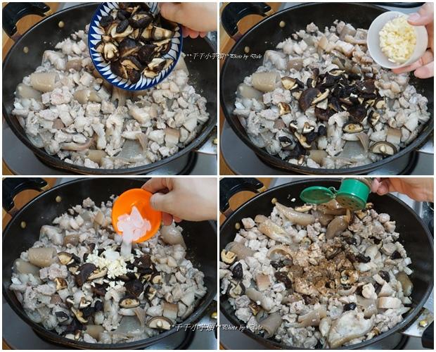 香菇肉燥4.jpg