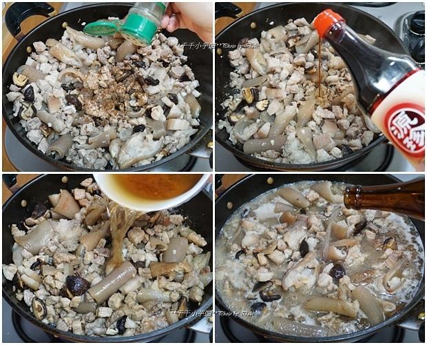 香菇肉燥5.jpg