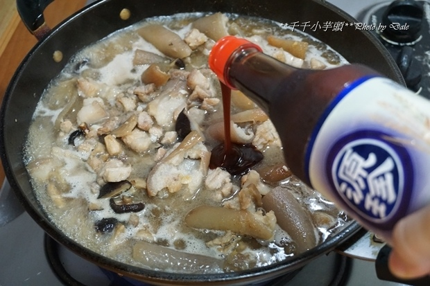 香菇肉燥6.JPG