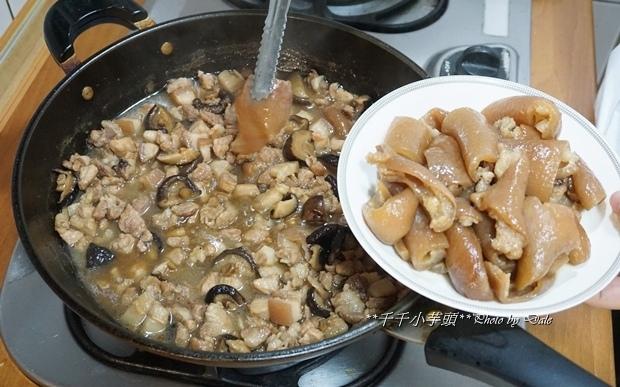 香菇肉燥8.JPG