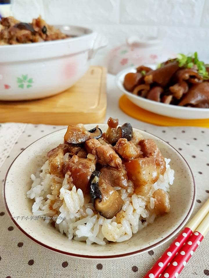 香菇肉燥13.jpg