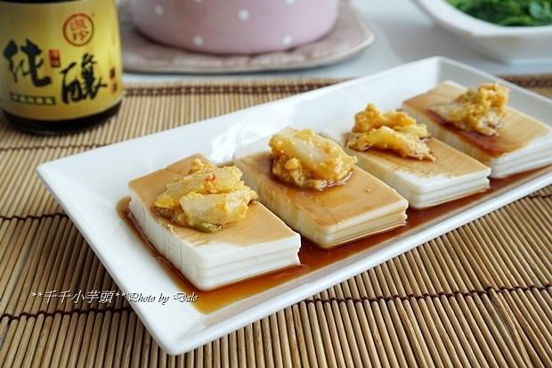 涼拌豆腐1.JPG
