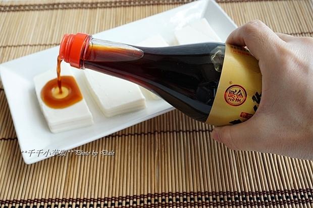 涼拌豆腐2.JPG