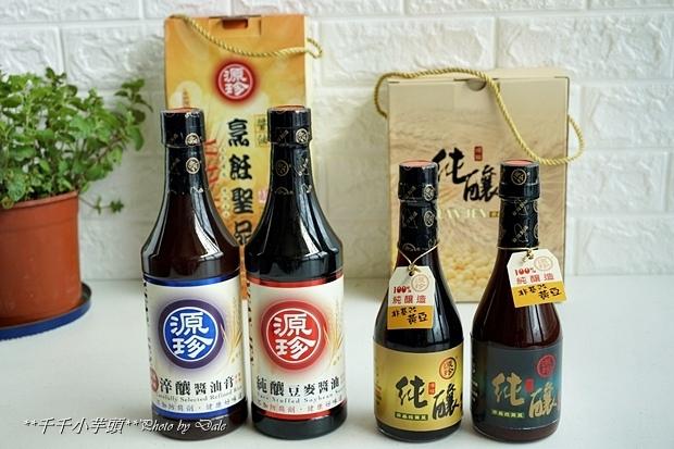 源珍醬油1.JPG