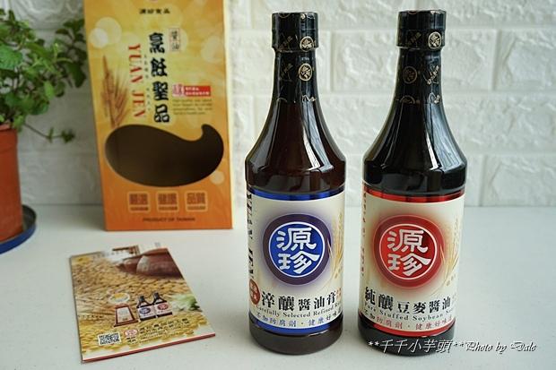 源珍醬油3.JPG