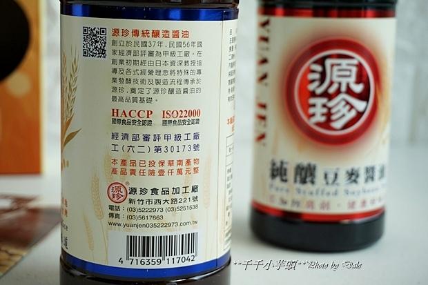 源珍醬油4.JPG