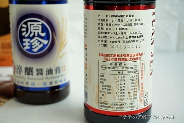 源珍醬油5.JPG