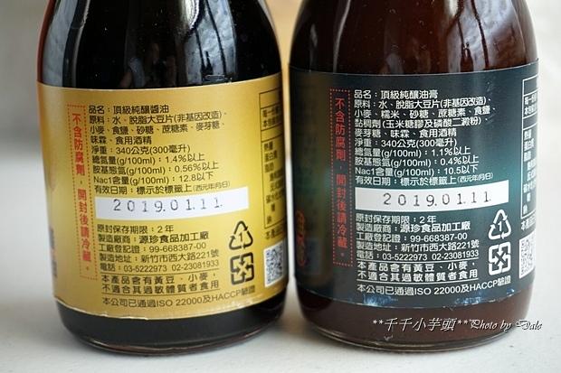 源珍醬油8.JPG