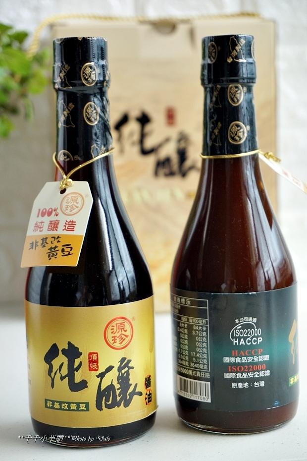 源珍醬油9.JPG