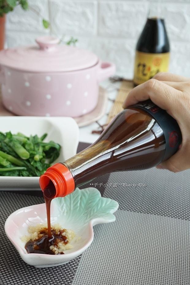 蒜香醬油2.JPG