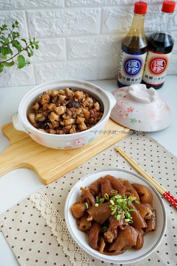香菇肉燥16.JPG