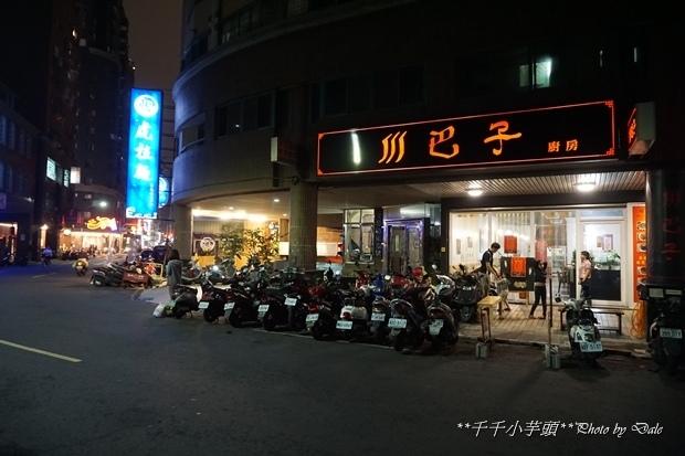 川巴子1.JPG