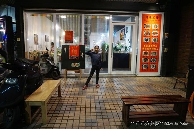 川巴子2.JPG