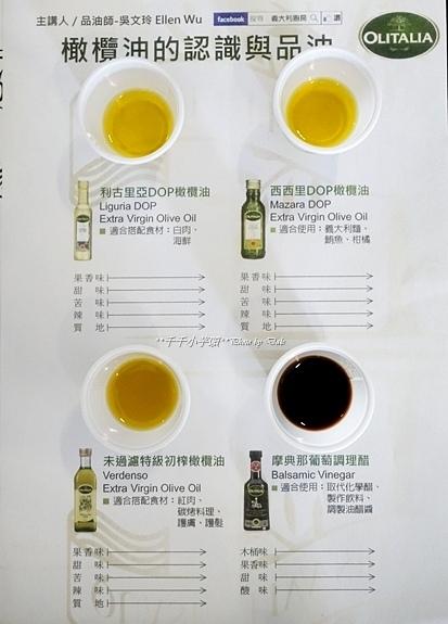 新鮮便料理課4.JPG