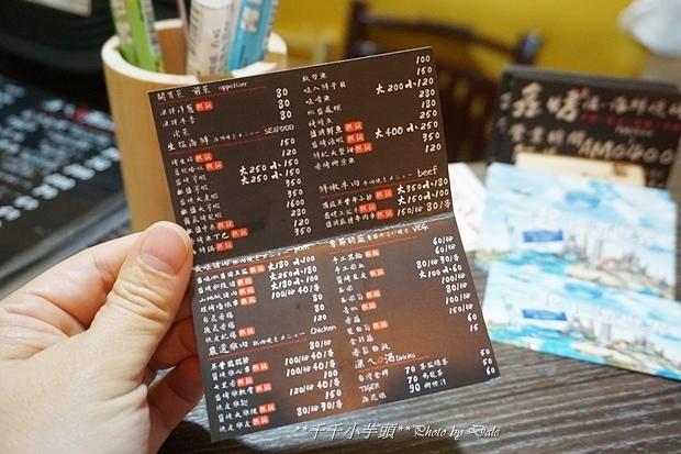 鑫烤海鮮20.JPG