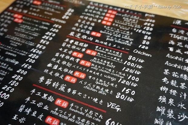 鑫烤海鮮61.JPG