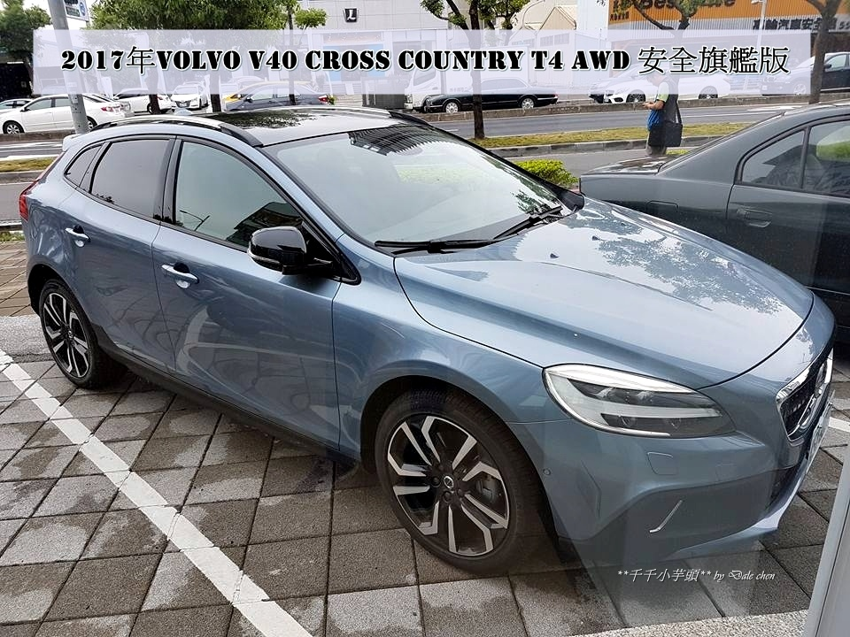 Volvo V40 Cross Country21.jpg