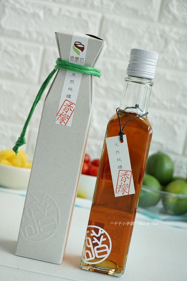 福釀坊香檸醋1.JPG