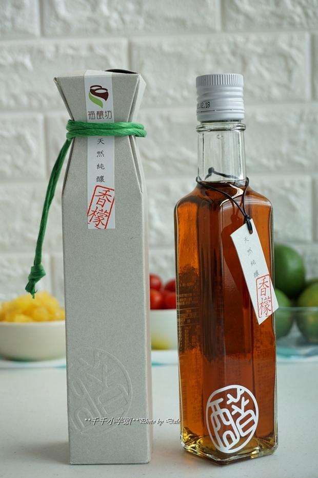 福釀坊香檸醋5.JPG