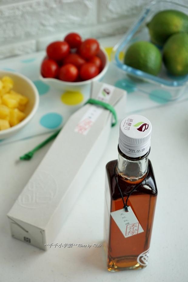 福釀坊香檸醋6.JPG
