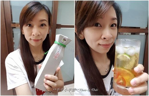 福釀坊香檸醋15.jpg