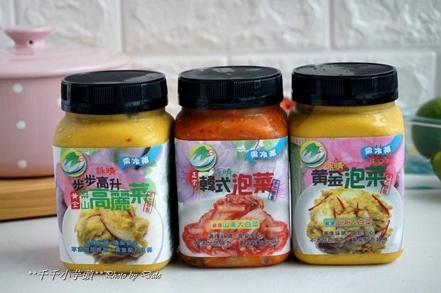 詠晴泡菜2.JPG
