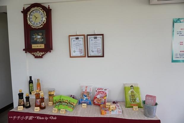 福壽生態農場7.JPG