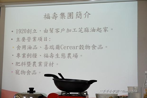 福壽生態農場14.JPG