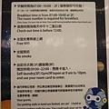 星動銀河旅站3.JPG