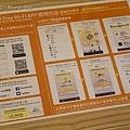 星動銀河旅站31.JPG