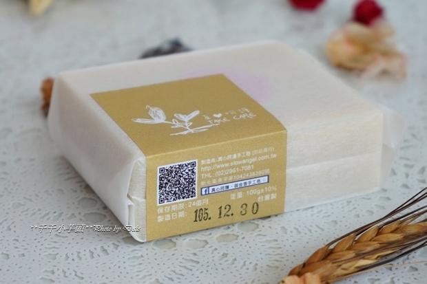 曼菲兔手工皂7.JPG