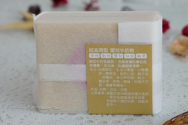 曼菲兔手工皂8.JPG