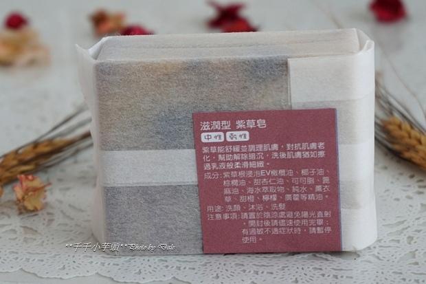 曼菲兔手工皂10.JPG