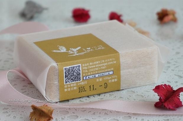 曼菲兔手工皂14.JPG
