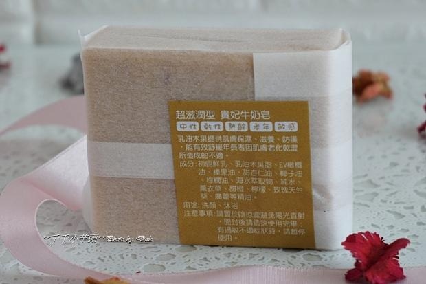 曼菲兔手工皂15.JPG
