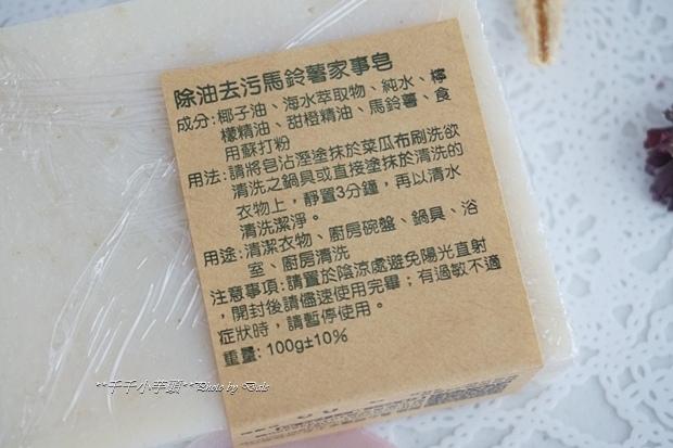 曼菲兔手工皂20.JPG