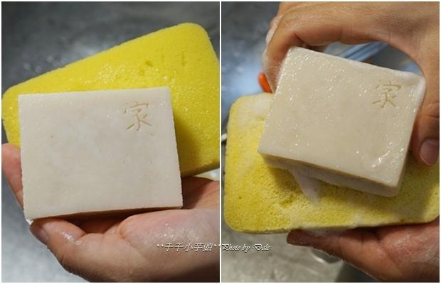 曼菲兔手工皂35.jpg