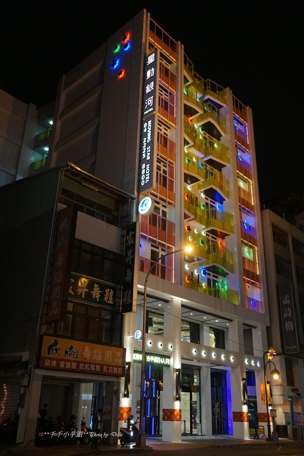 星動銀河旅站77.JPG