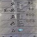 星動銀河旅站79
