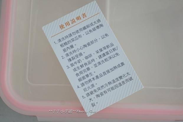 Reeves 維思台灣製造陶瓷密扣分格便當盒4.JPG