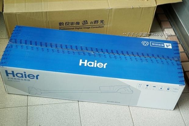 海爾吸塵器4.JPG