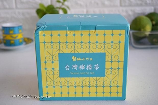 台山禾作社檸檬茶1.JPG