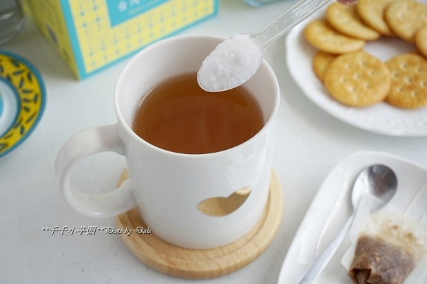台山禾作社檸檬茶12.JPG