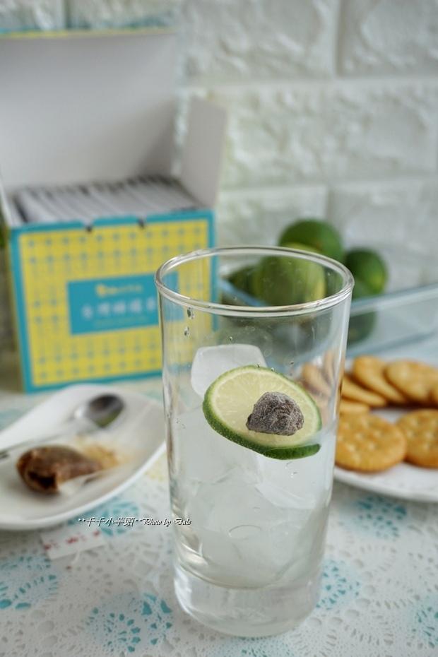 台山禾作社檸檬茶13.JPG