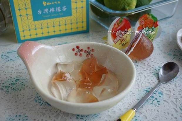 台山禾作社檸檬茶16.JPG