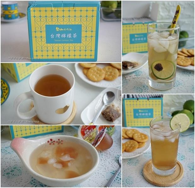 台山禾作社檸檬茶21.jpg