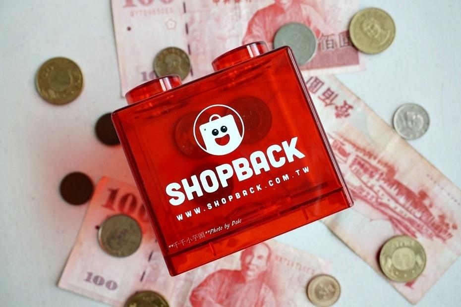 shopback2.JPG