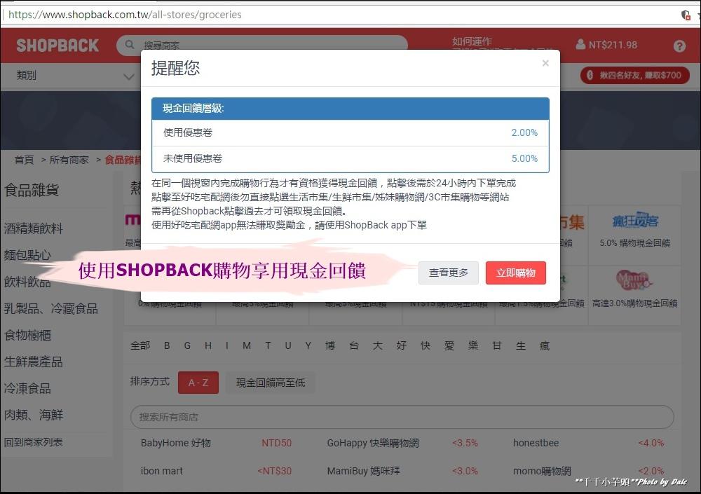 shopback24.jpg