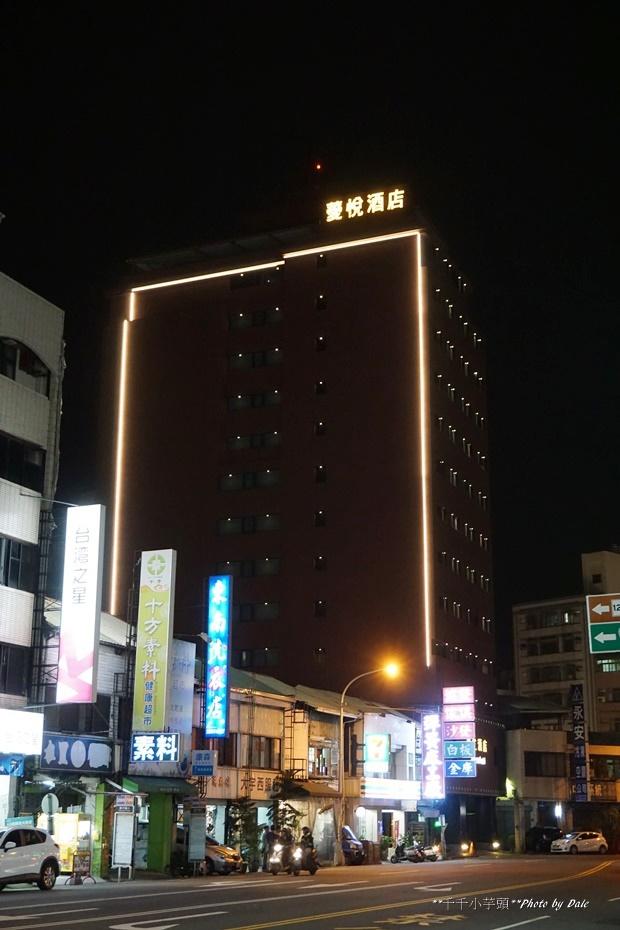 薆悅酒店2.JPG